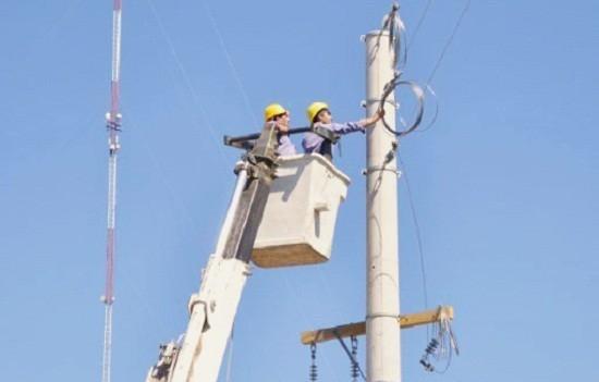 Cortes de energía eléctrica para esta semana